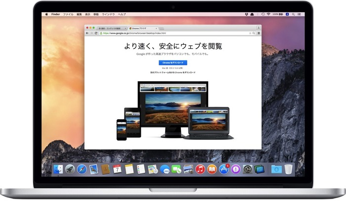 Chrome-MacBook-Pro-Front-View