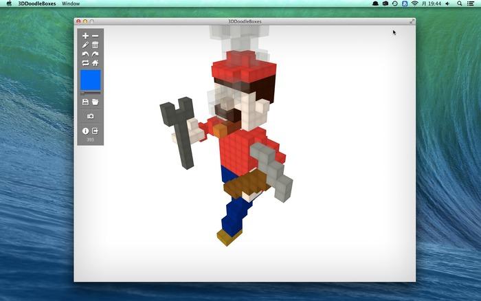 3D-Doodle-Boxes-Hero