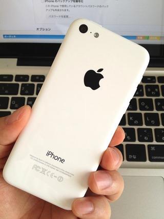 Unibody MacBook ProとiPhone 5c ホワイト