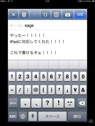 BB2C_v1-3-39-iPad2