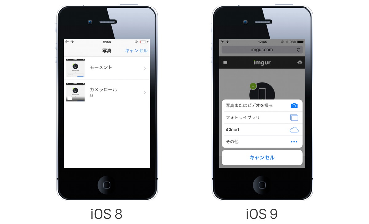 iOS8-vs-iOS9-Safari9-Upload