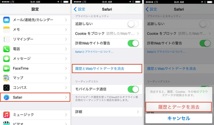 iOS8-Safari-Plus-button-close-tab-Option