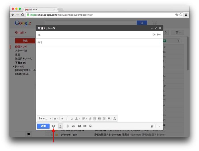Dropbox-for-Gmail-Beta-Chrome-Button1