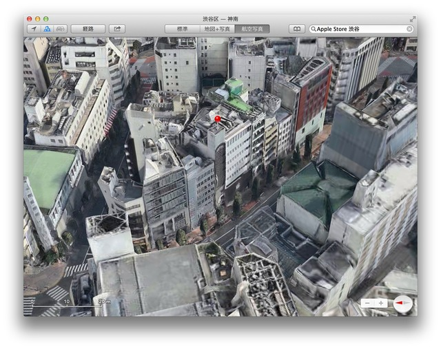 Apple-Store-渋谷