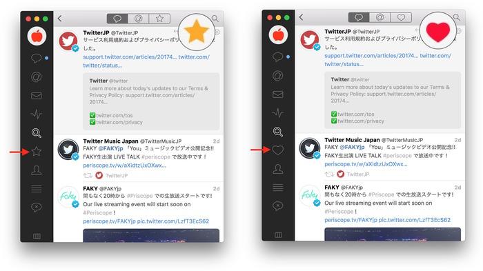Tweetbot-for-Mac-fav-to-star