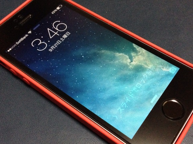 iPhone5s PRODUCT Red front