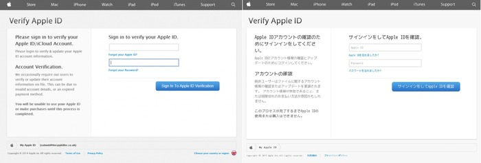 UK-JP-Apple-ID-has-been-suspended