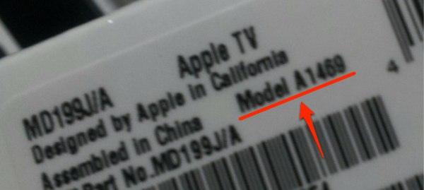 apple-tv-a1469-img4