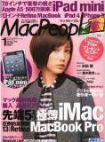 MacPeople_01