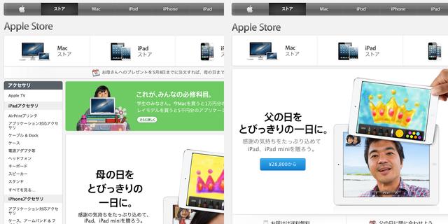 store-apple-com-jp-cf4