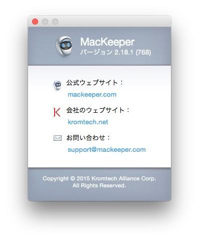 MacKeeper-Kromtech-net