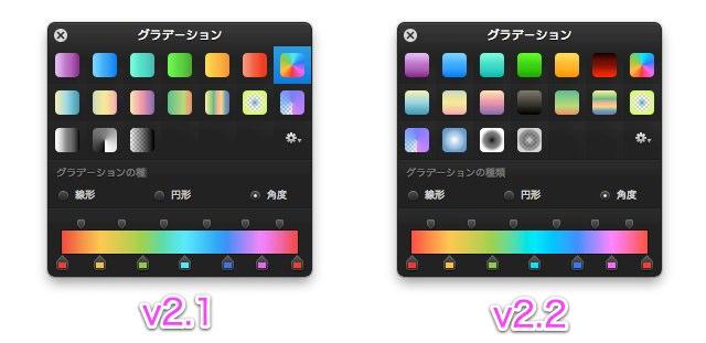 img4-pixelmator-New-Gradents-21vs22