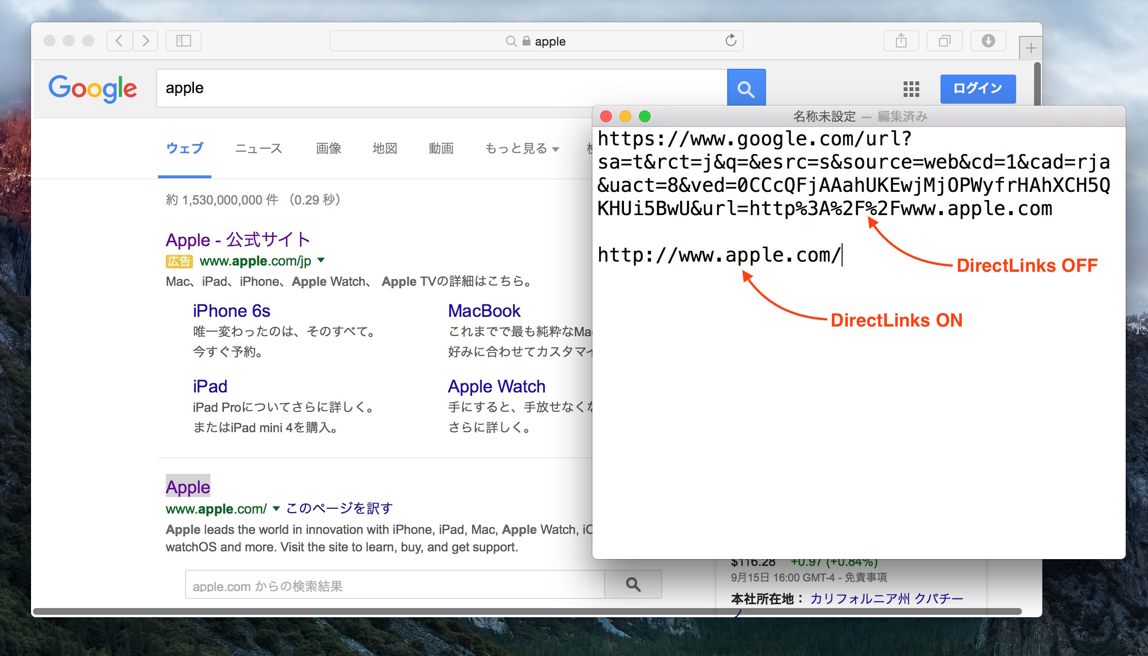 Safari-Extension-DirectLinks