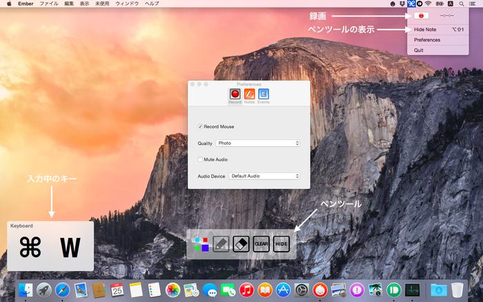 Mac-ScreenCast-app-Present-Feature