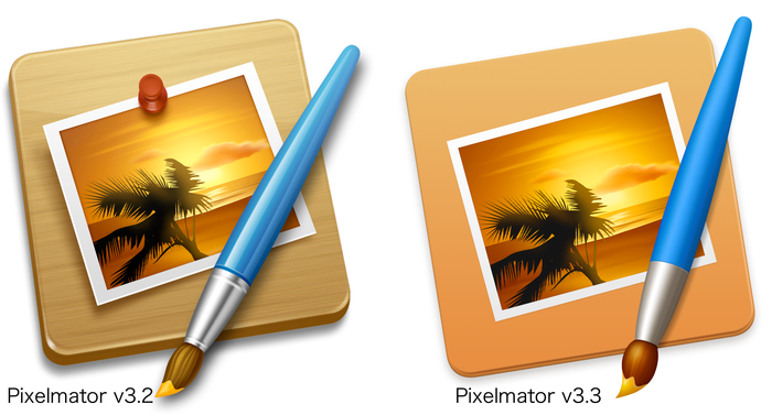 Pixelmator-v32-and-v33-icon