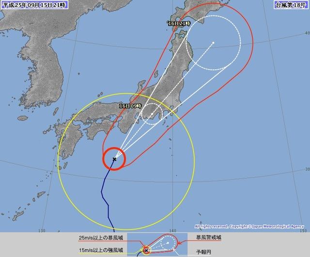 2013年9月15日台風18号進路予想図21時