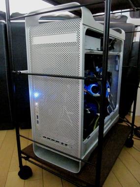 img4-MacPro-G5-Case