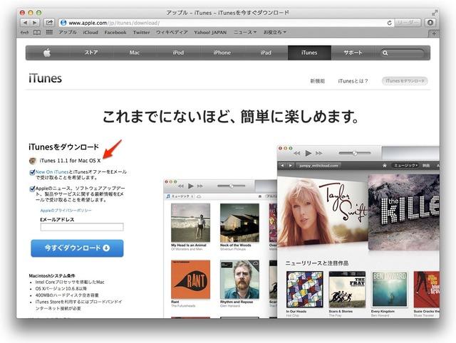 Apple Site