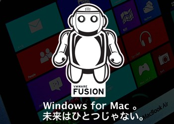 act2-vmware-fusionの販売中止