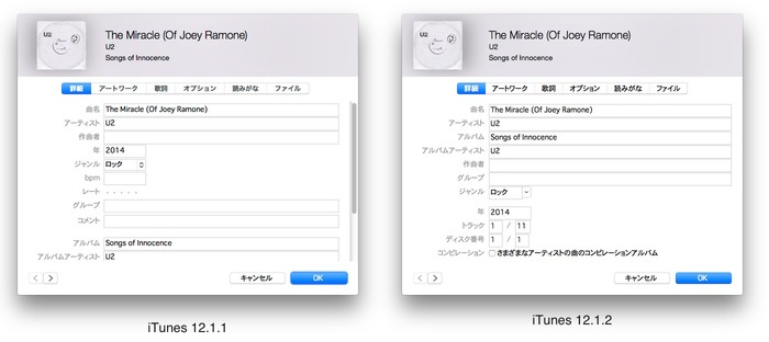 iTunes-12-1-2-情報を見る