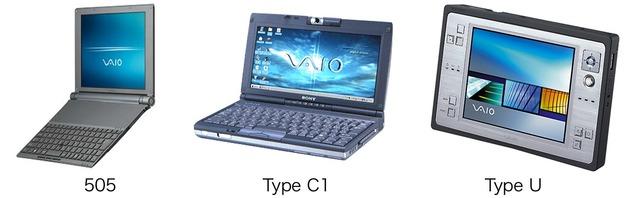 VAIO-505-Type-C1-U