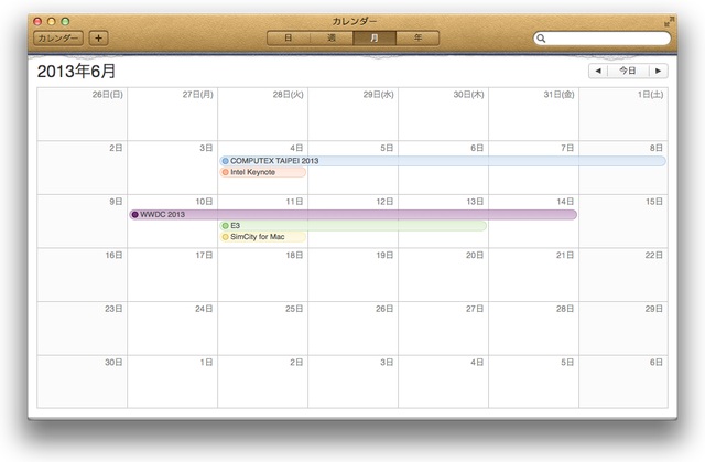 Apple-June-Schedule