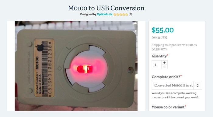 M0100-to-USB-Conversion-Kit-Hero2