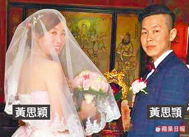 同姓同名の夫婦 ? : 今日のりんご日報(Apple Daily)