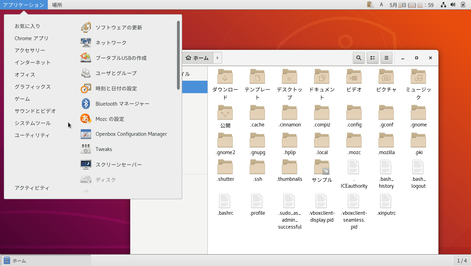 01_ubuntu_desktop7_07_gnome-classic