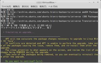 linuxmint19_upgrade_01