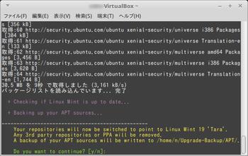 linuxmint19_upgrade_02