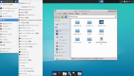 01_ubuntu_desktop7_02-1_xfce4