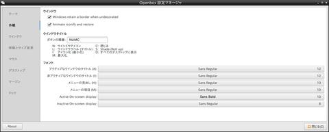 lxde_on_ubuntu1604_openbox