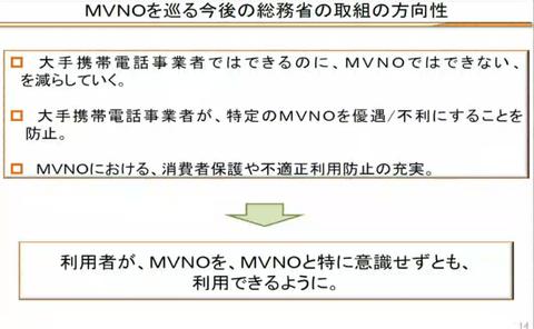 ijmiomeeting_somusho