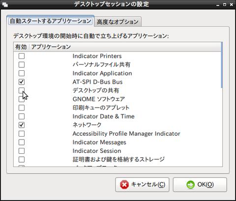 lxde_on_ubuntu1604_startup