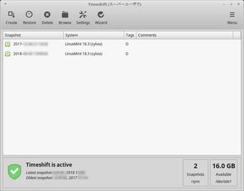 linuxmint19_upgrade_timeshift