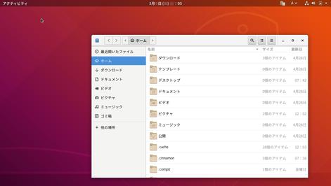 01_ubuntu_desktop7_06_gnome_01