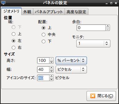 lxde_on_ubuntu1604_launcher_01