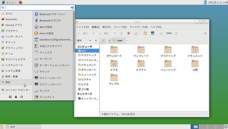 01_ubuntu_desktop7_02-2mate