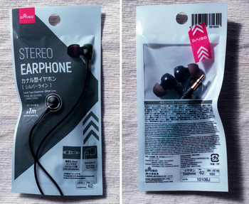 daiso_earphone_silver_line(01)