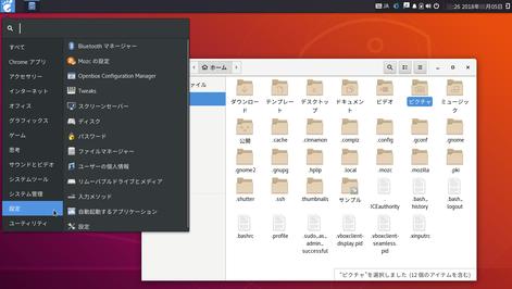 01_ubuntu_desktop7_04_budgie