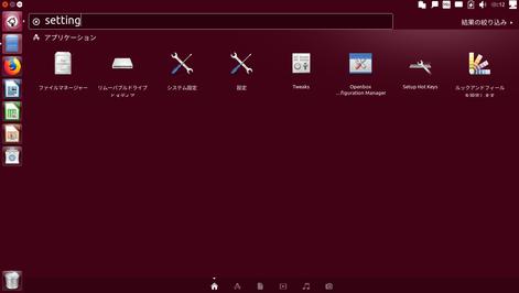 01_ubuntu_desktop7_08_unity-2