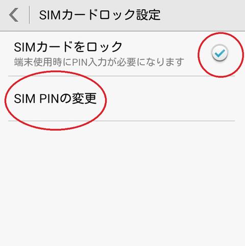 simpic(3)