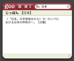 """画像ファイル """"http://livedoor.blogimg.jp/applelife/imgs/4/5/4587d0ff.png"""" は壊れいているため、表示できませんでした。"""