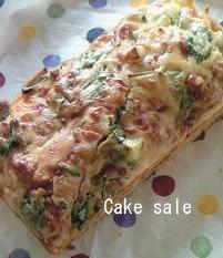 cakesare1.JPG