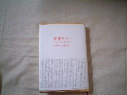 160ef70f.jpg