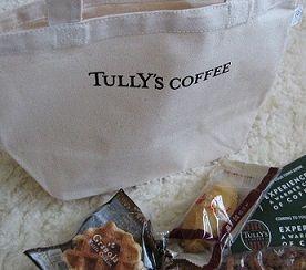 tullys-5