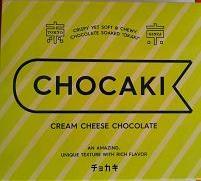 chokaki