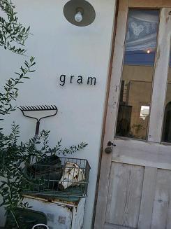 gram1