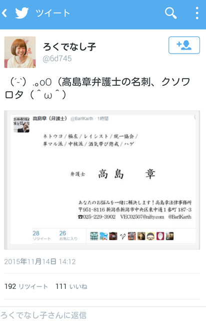 【悲報】ネトウヨが4chanで暴れまくった結果日本人は完全に嫌われている模様 [無断転載禁止]©2ch.net [956842836]YouTube動画>1本 ->画像>82枚